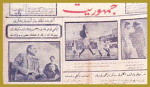 1927 yılında Ankara Hipodromu'nda ilk kez düzenlenen Gazi Koşusu'nu Mustafa Kemal Atatürk de izlemişti.